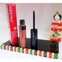 Luminizing Lip Gloss von Shiseido